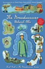 Breadwinner (Anniversary)