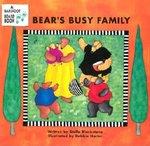 Bear's Busy Family (Board Book)